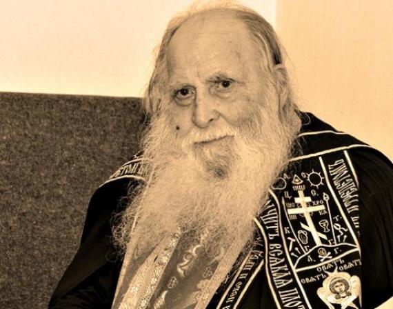 Блаженной памяти духовника Браиловского монастыря схиархимандрита Кирилла (Соколова)