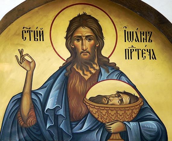 Десница, крестившая Господа